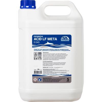 Средство для удаления накипи и других минеральных отложений Dolphin Promnova Acid LF Meta 5 л (концентрат)