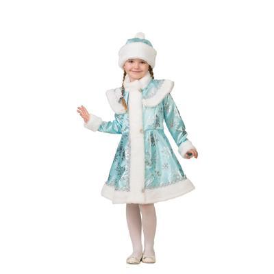 Костюм карнавальный Батик Снегурочка для девочек бирюзовый (размер  128-64)