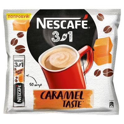 Кофе порционный растворимый Nescafe 3 в 1 Карамель 50 пакетиков по 14.5 г