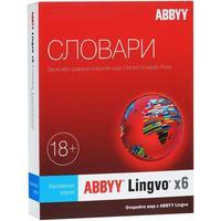 Программное обеспечение Lingvo x6 европейская домашняя версия (AL16- 03SBU001-0100)
