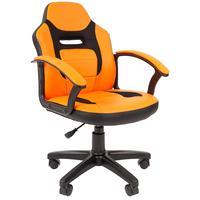 Кресло детское Chairman Kids 110 оранжевое/черное (экокожа/ткань, пластик)
