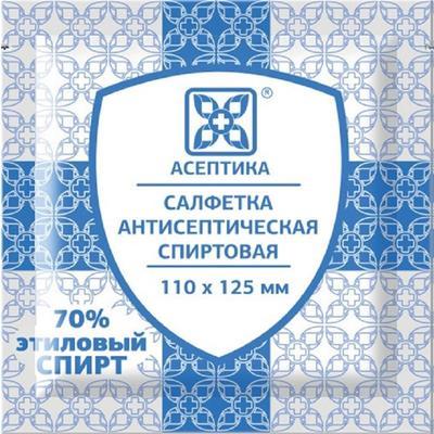 Спиртовые салфетки для инъекций Асептика 110x125 мм (250 штук в упаковке)