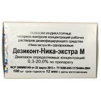 Индикаторные полоски для экспресс-контроля рабочих растворов Ника-Экстра М 100 штук в упаковке