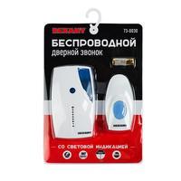 Звонок дверной беспроводной Rexant RX-3