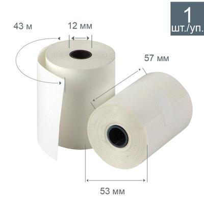 Чековая лента из термобумаги Promega jet 57 мм (диаметр 53 мм, намотка 43 м, втулка 12 мм, 1 штука в упаковке)