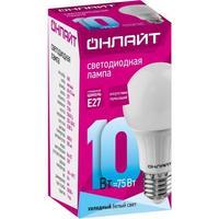 Лампа светодиодная ОНЛАЙТ 10 Вт Е 27 шарообразная 4000 К холодный белый свет