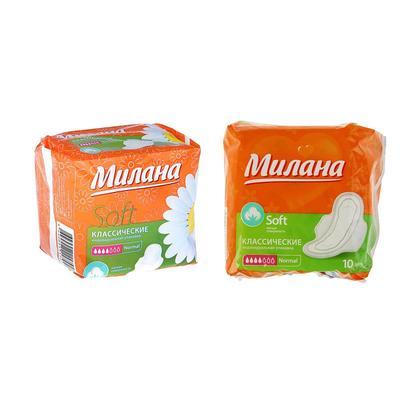 Прокладки женские гигиенические Милана Classic Normal Soft (10 штук в упаковке)