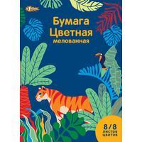 Бумага цветная №1 School Живая природа (А4, 8 листов, 8 цветов, мелованная)