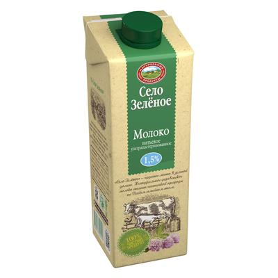 Молоко Село Зеленое питьевое ультрапастеризованное 1.5%  950 мл