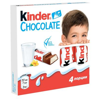 Шоколад Kinder Chocolate с молочной начинкой 50 г