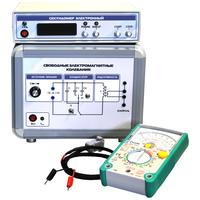 Комплект учебно-лабораторного оборудования Свободные электромагнитные колебания