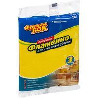Салфетки хозяйственные Фрекен Бок Фламенко вискоза 38x32 см 3 штуки в упаковке