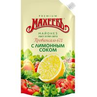 Майонез Махеевъ Провансаль с лимонным соком 380 г