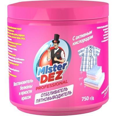 Отбеливатель пятновыводитель Mister Dez Professional порошок 750 г