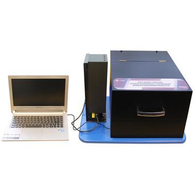 Комплект учебно-лабораторного оборудования Изучение спектра атомов инертных газов с помощью дифракционной решетки