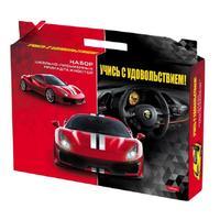 Набор первоклассника Hatber Спортивные автомобили 27 предметов