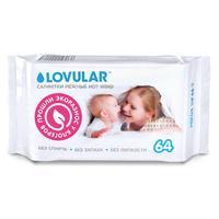 Влажные салфетки детские Lovular 64 штуки в упаковке
