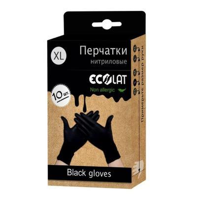 Перчатки одноразовые EcoLat нитриловые неопудренные черные (размер ХL, 10 штук/5 пар в упаковке)