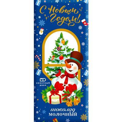 Шоколад подарочный Монетный двор Новогодний 85 г