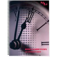 Журнал администратора (А4, 50 листов)