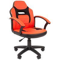 Кресло детское Chairman Kids 110 красное/черное (экокожа/ткань, пластик)