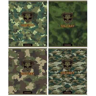 Тетрадь общая Проф-пресс Милитари А5 96 листов в клетку на скрепке (обложка в ассортименте)