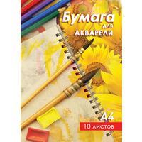 Папка для акварели Тетрапром Краски/Подсолнухи А4 10 листов (обложка в ассортименте)