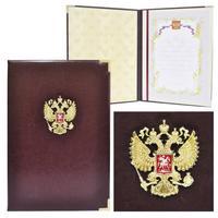 Папка адресная Герб РФ А4 искуственная кожа бордовая