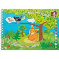 Бумага цветная для оригами и аппликации Лилия Холдинг Басня А4 10 цветов  30 листов