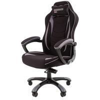 Кресло игровое Chairman game 28 серое/черное (ткань, пластик)