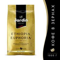 Кофе Jardin в подарок!