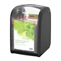 Диспенсер для салфеток Tork XPN Fit 272900 N14 настольный пластик черный
