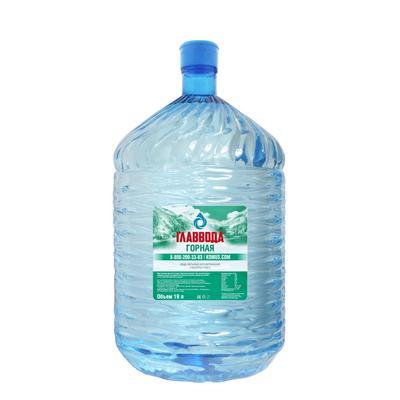 Бутилированная питьевая вода Главвода Горная 19 л (одноразовая бутыль)