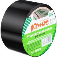 Клейкая лента упаковочная Комус 48 мм x 30 м 45 мкм черная