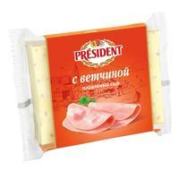Сыр плавленый President ломтевой с ветчиной 40% 150 г