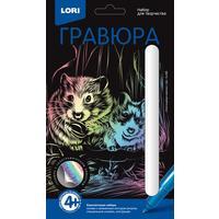 Набор для творчества Lori Гравюра Толстощекие хомячки с голографическим эффектом