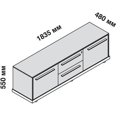 Шкаф для документов Las E.O.S. 118866880 (вяз, 1835х480х550 мм)