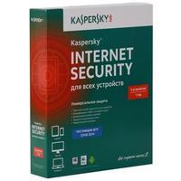 Антивирус Kaspersky в подарок!