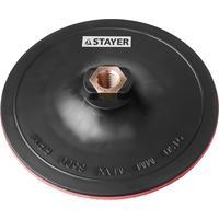 Тарелка опорная Stayer М14 (35742-150)