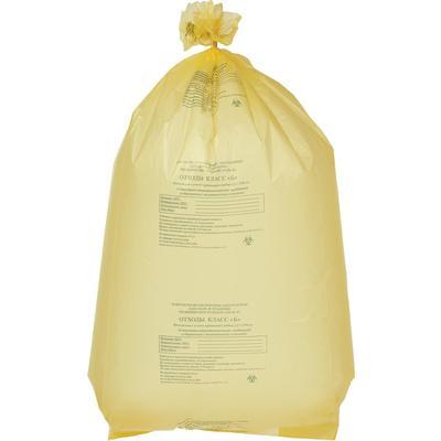 Пакеты для медицинских отходов ПТП Киль класс Б 110 л желтый 70x110 см 18 мкм (100 штук в упаковке)
