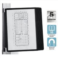 Демосистема настенная А4  10 панелей черного цвета Durable Vario Magnet