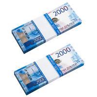 Сувенирные деньги Забавная Пачка конфетти 2000 руб (2 штуки)