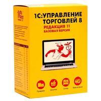 Программное обеспечение Управление торговлей (4601546113498)
