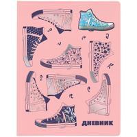 Дневник школьный с 1-11 классы Альт Кеды с орнаментом интегральная обложка