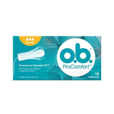 Тампоны O.B. ProComfort Normal (16 штук в упаковке)