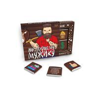 Подарочный набор порционного шоколада Chokocat Настоящему мужику 60 г