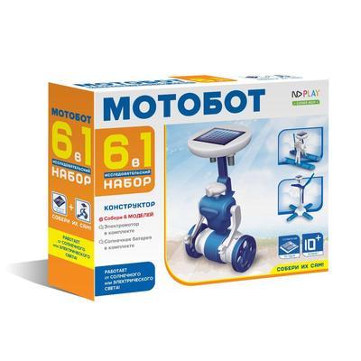 Конструктор NDPlay Робототехника Мотобот 6 в 1