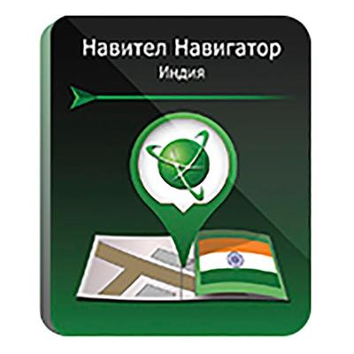 Программное обеспечение Навител Навигатор Индия (NNIND)
