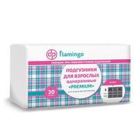 Подгузники для взрослых одноразовые Flamingo Premium S (30 штук в упаковке)