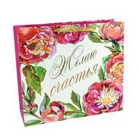 Пакет подарочный бумажный Omg-gift Желаю счастья (32х36х12 см)